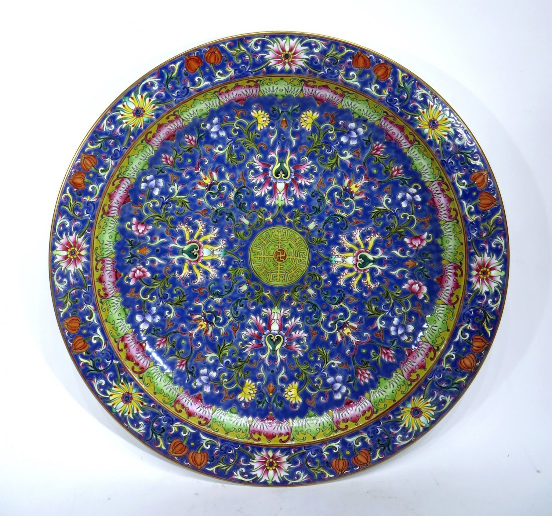 CHINESE PORCELAIN JIA JING CHARGER