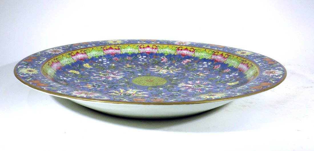 CHINESE PORCELAIN JIA JING CHARGER - 3
