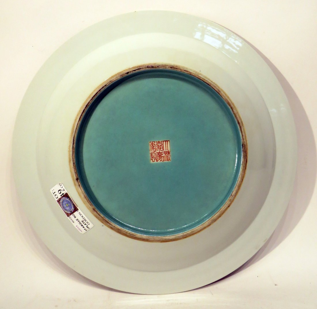 CHINESE PORCELAIN JIA JING CHARGER - 6