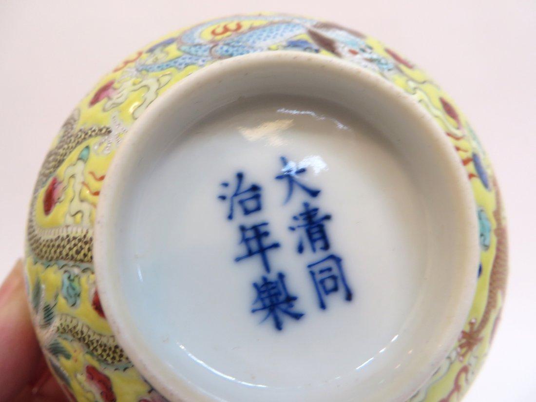 CHINESE TONGZHI MARKED ENAMEL PORCELAIN BOWLS - 8