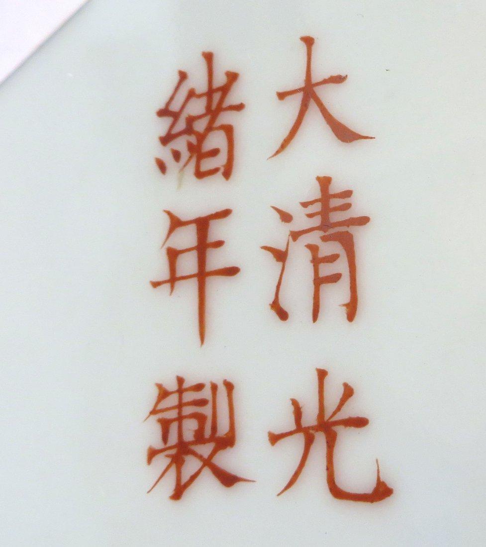 """CHINESE GUANGXU """"100 BUTTERFLIES"""" VASE - 7"""