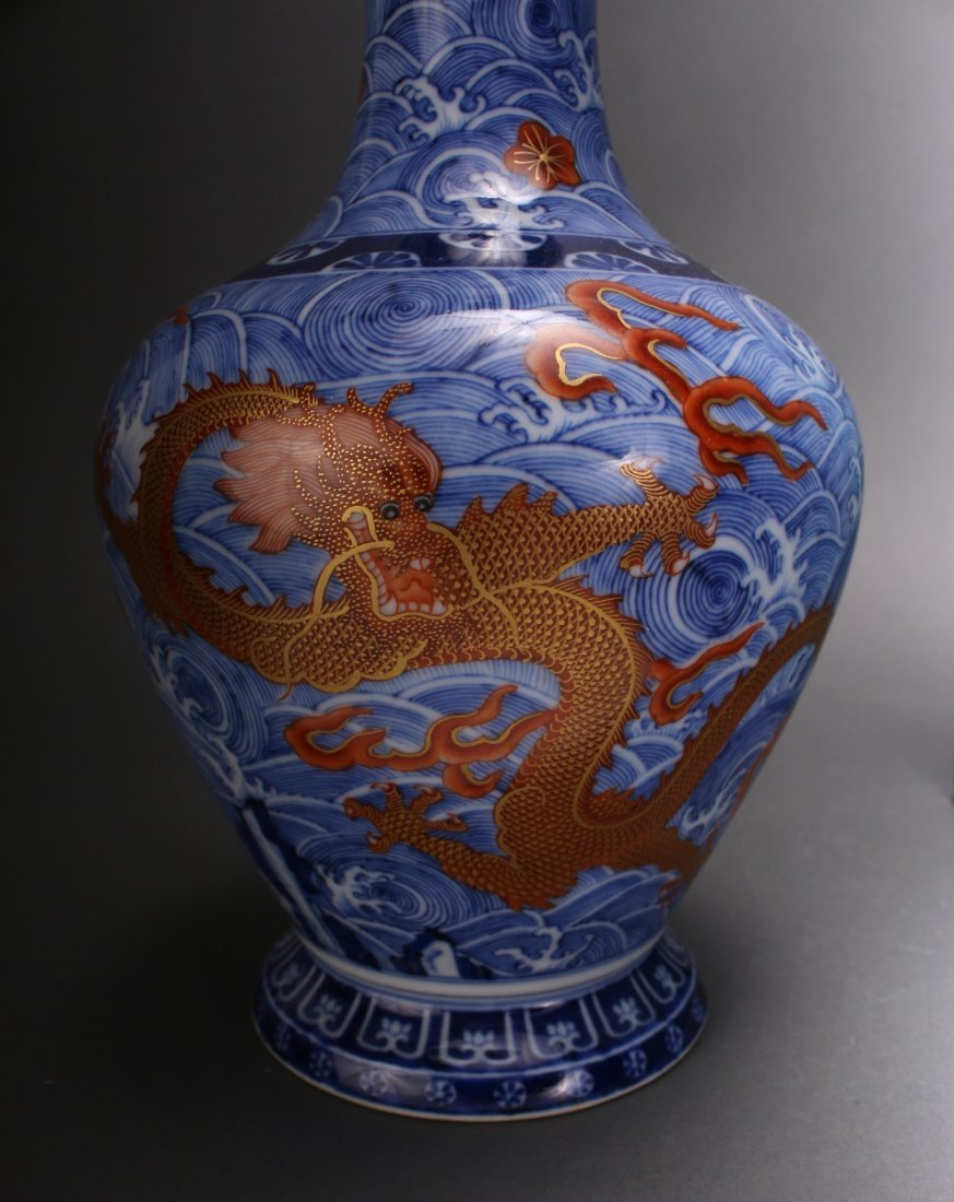 CHINESE DRAGON YONG ZHENG VASE IN BOX - 7