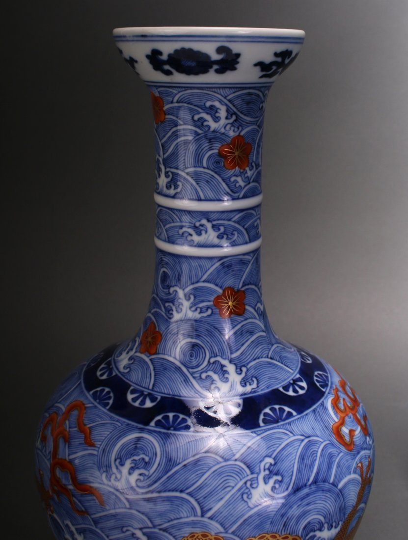 CHINESE DRAGON YONG ZHENG VASE IN BOX - 8