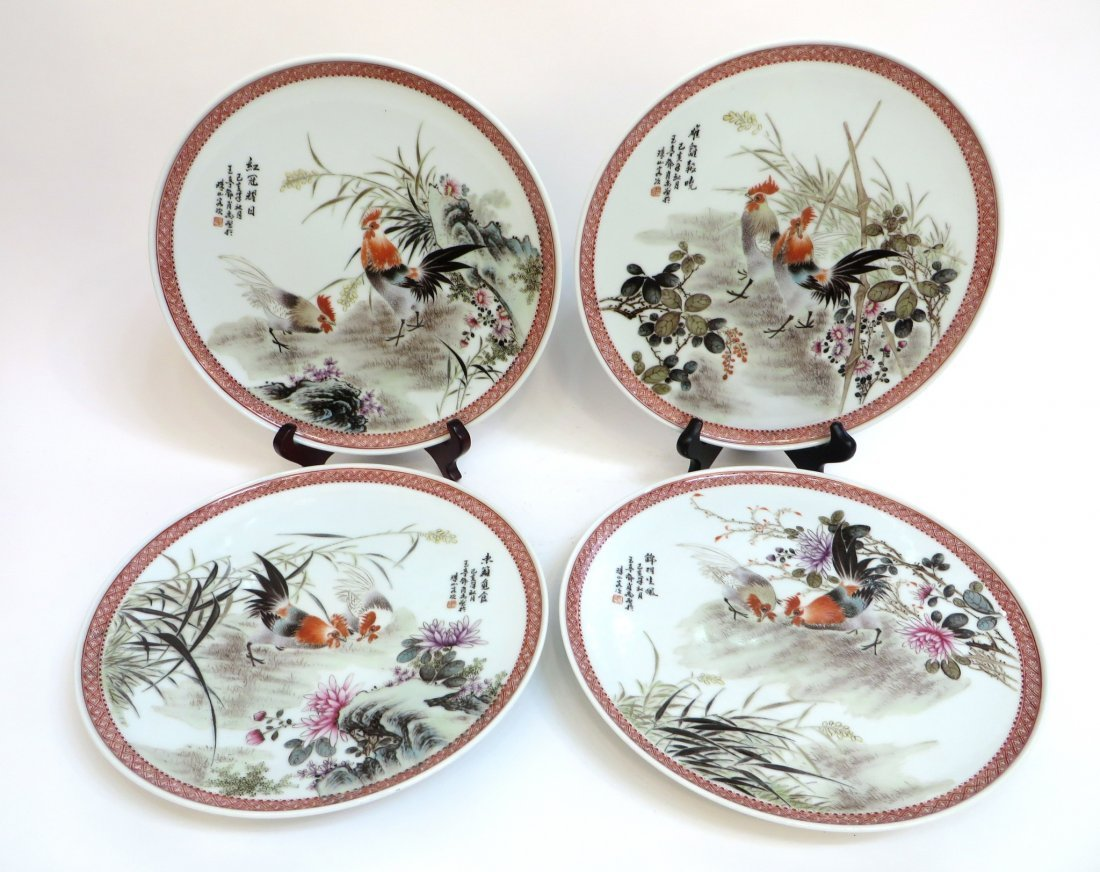 FOUR 20TH CENTURY CHINESE ROOSTER PLATES
