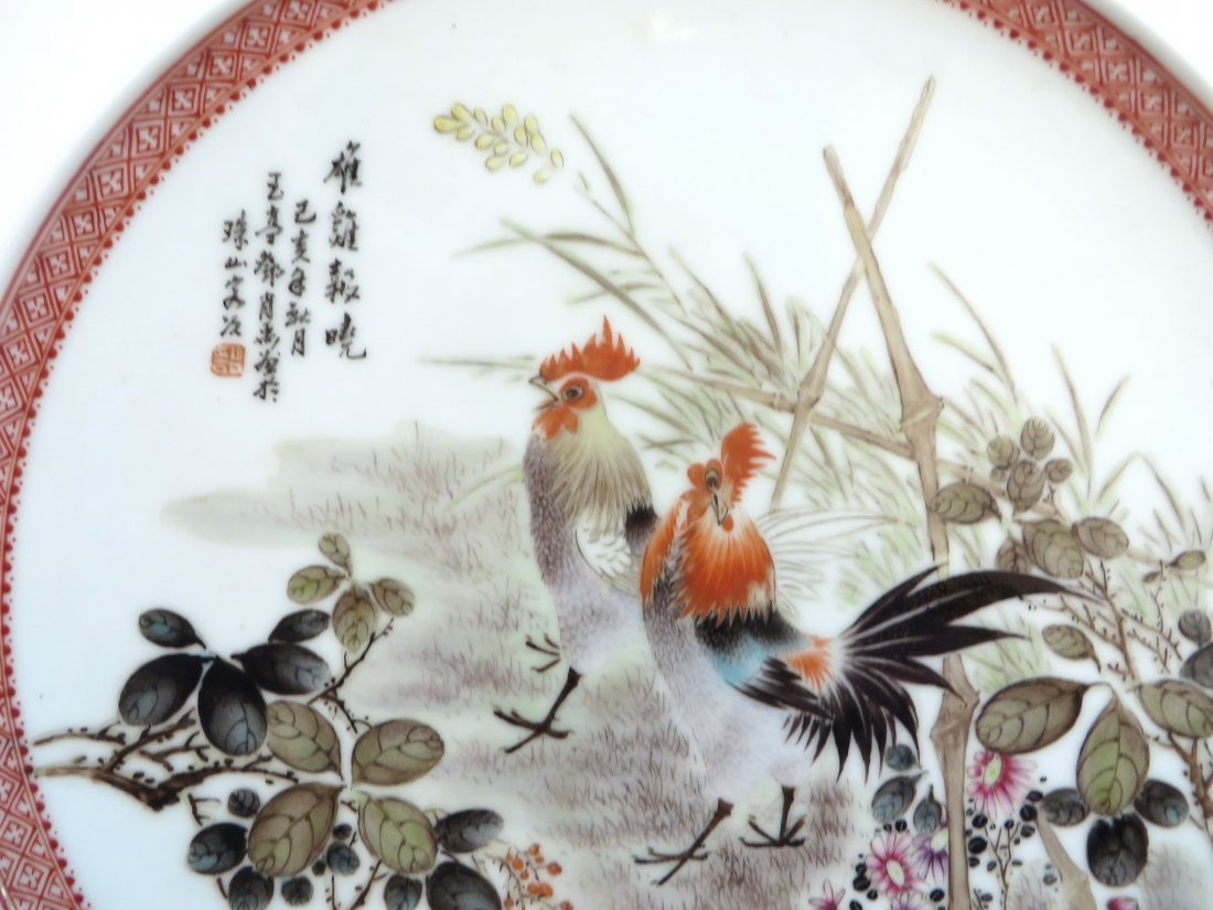 FOUR 20TH CENTURY CHINESE ROOSTER PLATES - 3