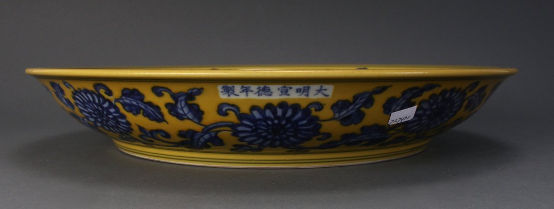 CHINESE BLUE AND YELLOW CHARGER - 2