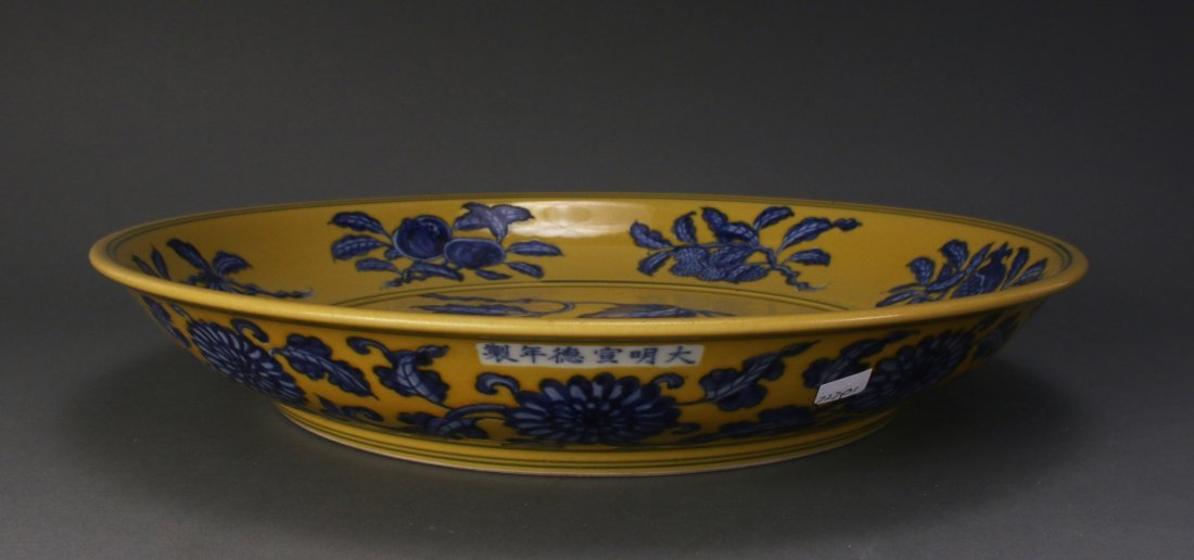CHINESE BLUE AND YELLOW CHARGER - 3