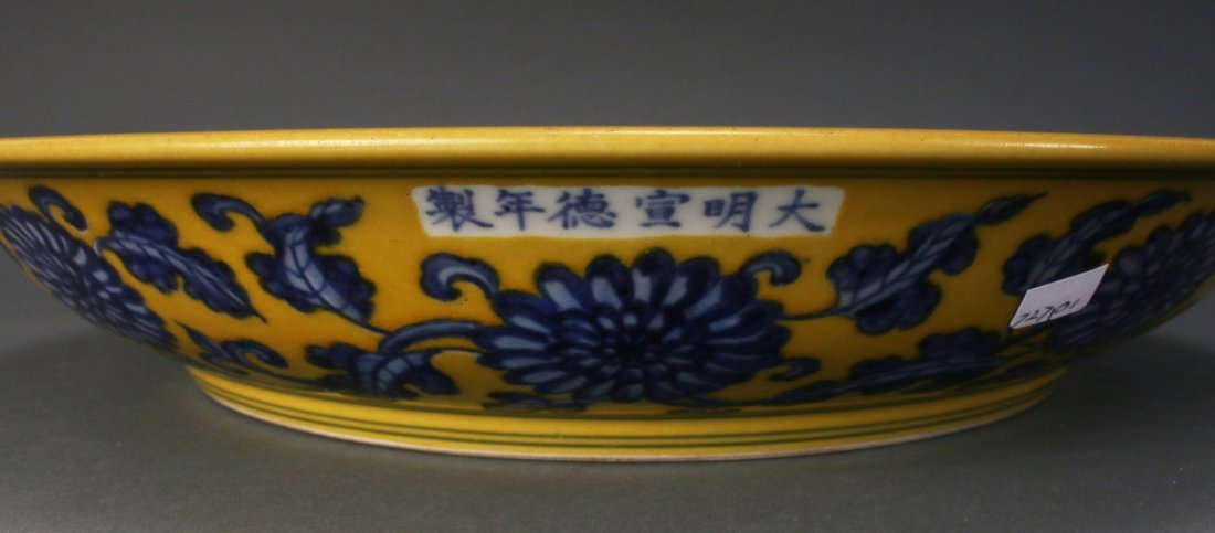 CHINESE BLUE AND YELLOW CHARGER - 8