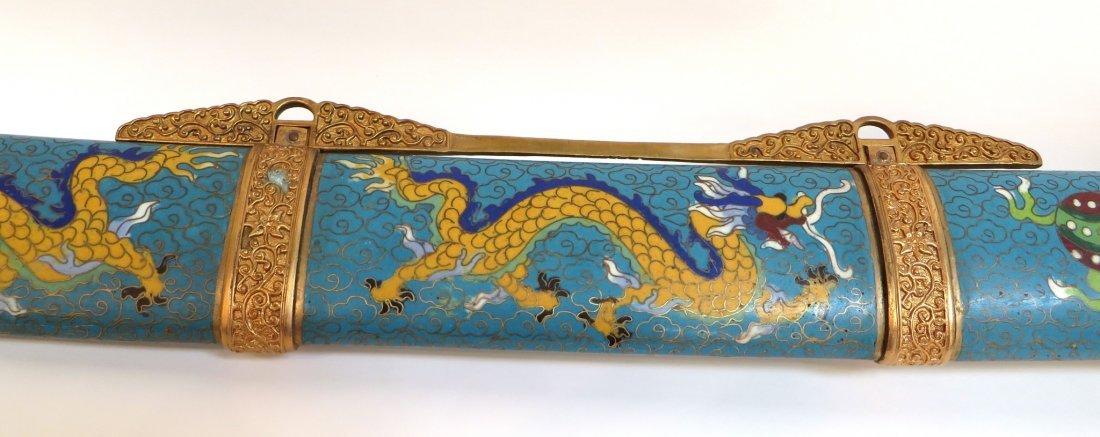JIA QING CLOISONNE DRAGON SWORD - 8