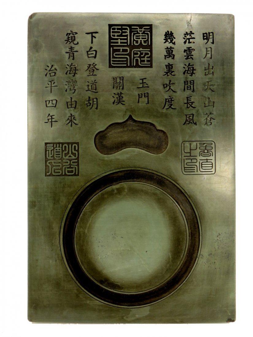 CHINESE LARGE DUAN INKSTONE
