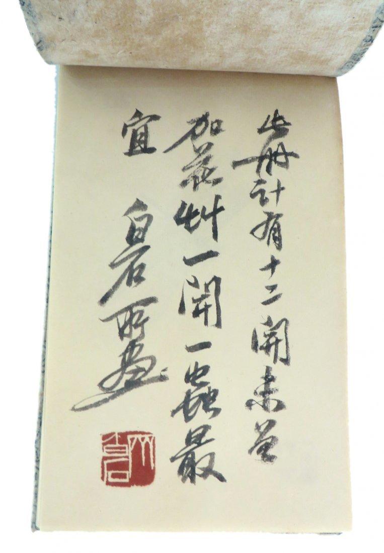 CHINESE QI BAI SHI PAINTING BOOK - 4