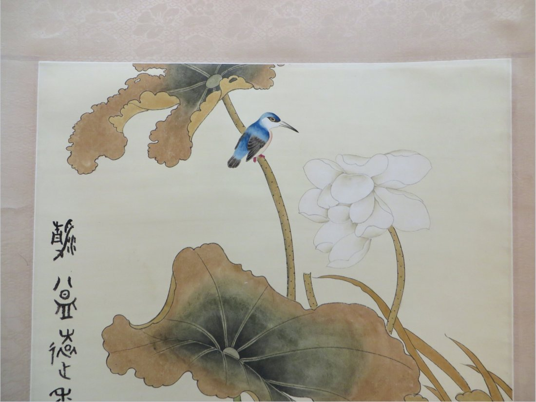 CHINESE SCROLL OF DUCKS AND WATER LILIES - 4