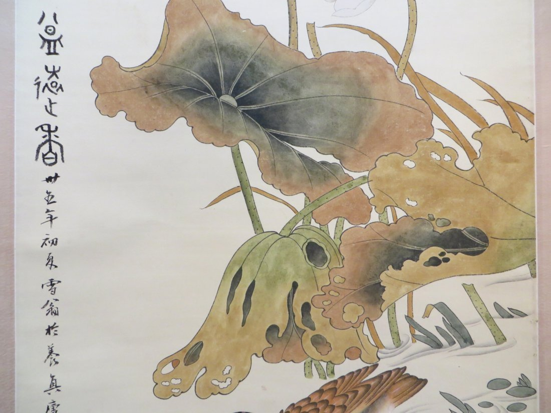 CHINESE SCROLL OF DUCKS AND WATER LILIES - 7