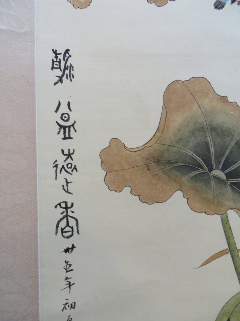 CHINESE SCROLL OF DUCKS AND WATER LILIES - 9