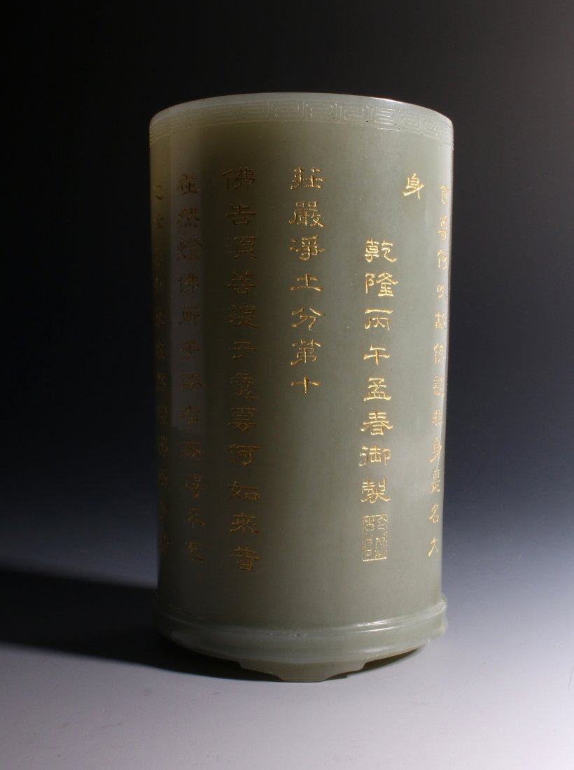 CHINESE WHITE JADE BRUSH HOLDER - 3