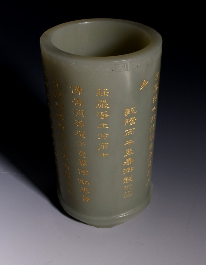 CHINESE WHITE JADE BRUSH HOLDER - 8