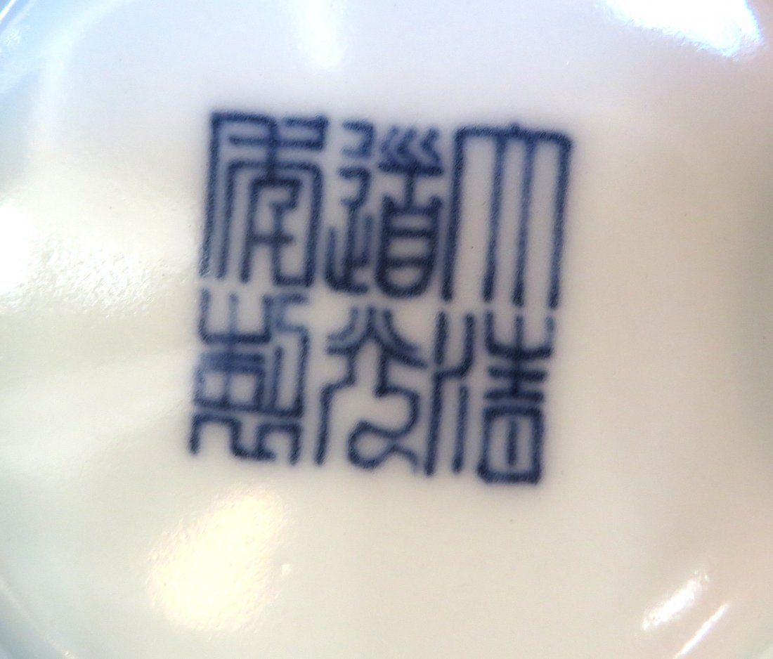 PAIR OF CHINESE FAMILLE JAUNE PORCELAIN BOWLS - 6