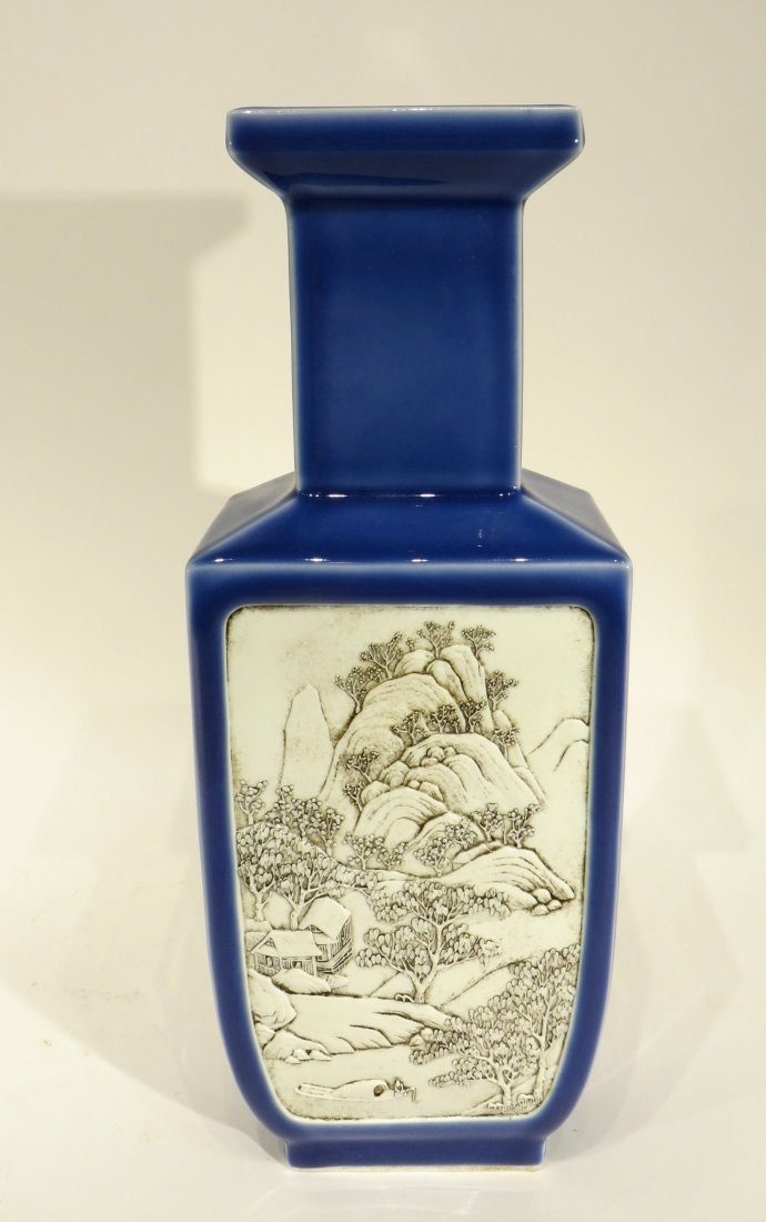 WANG BING RONG CARVED BLUE & WHITE VASE