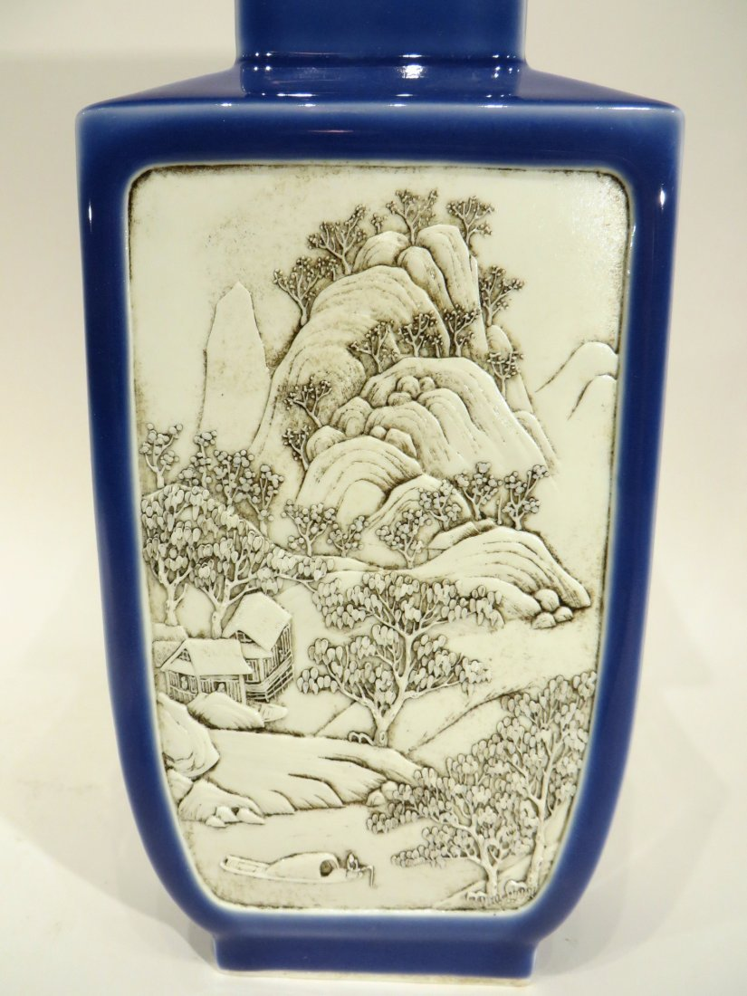 WANG BING RONG CARVED BLUE & WHITE VASE - 2