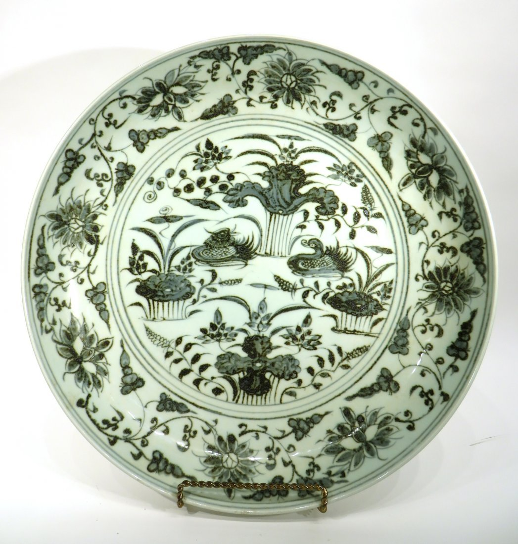 CHINESE MING DYNASTY DUCK CHARGER