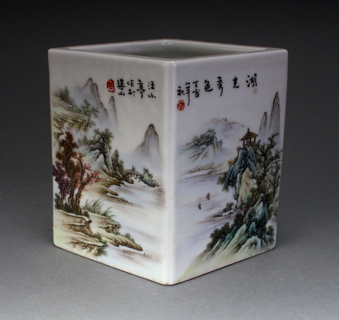 CHINESE REPUBLIC PERIOD BRUSH POT