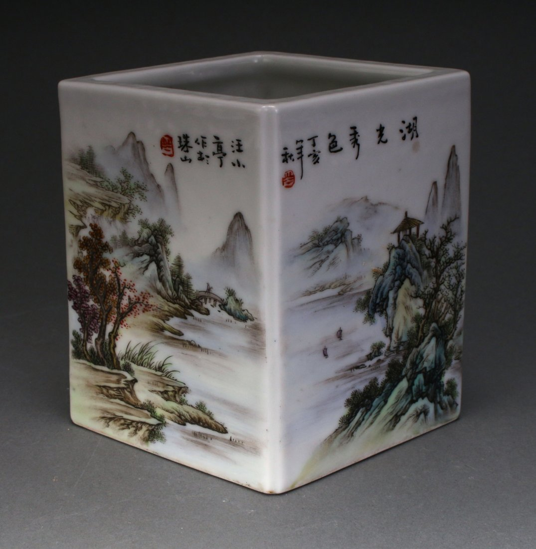 CHINESE REPUBLIC PERIOD BRUSH POT - 2