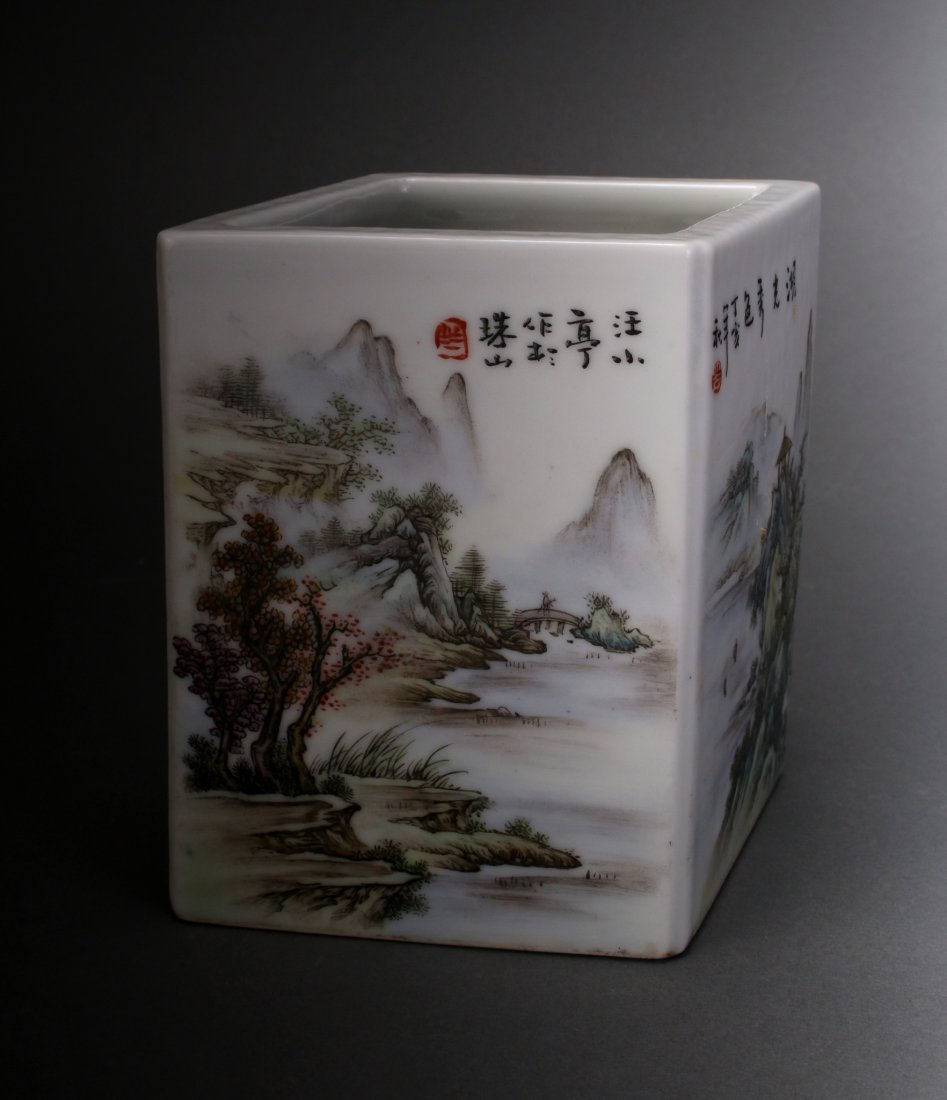 CHINESE REPUBLIC PERIOD BRUSH POT - 3