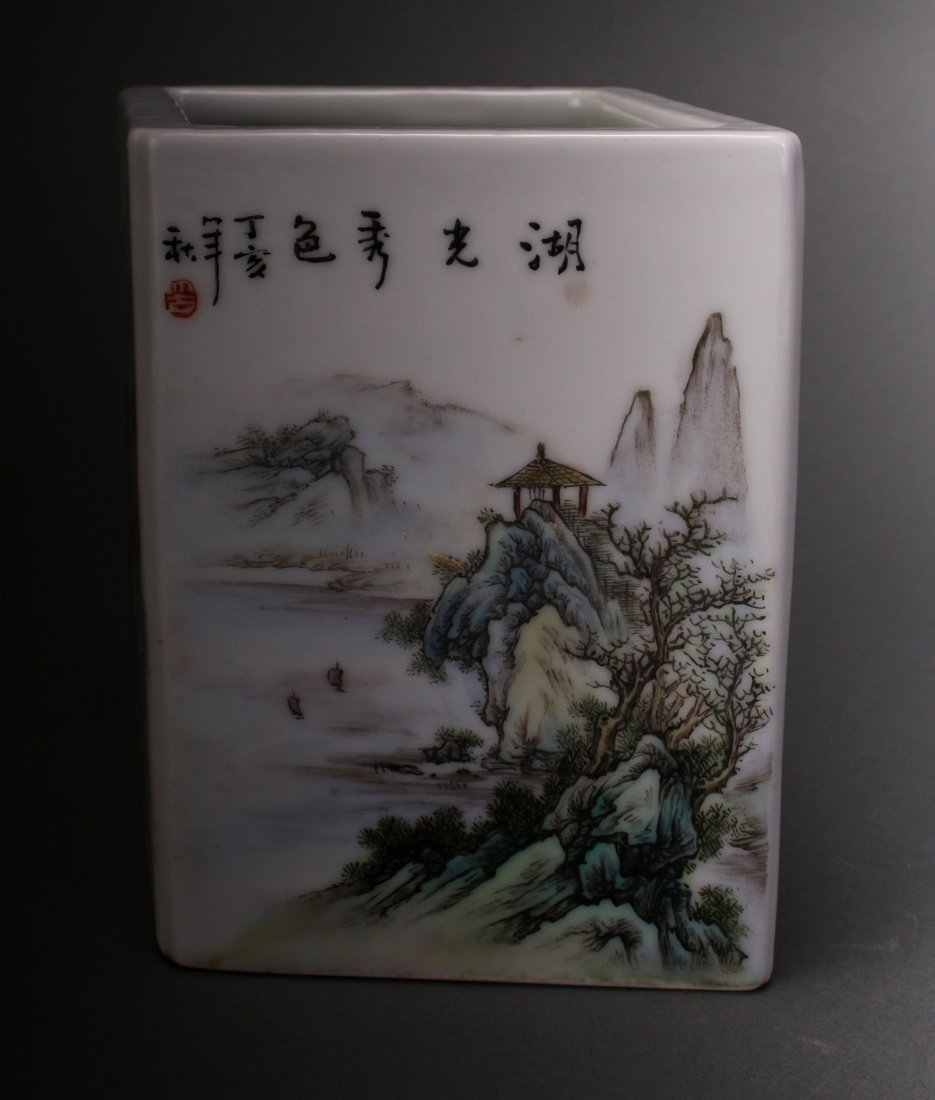 CHINESE REPUBLIC PERIOD BRUSH POT - 4