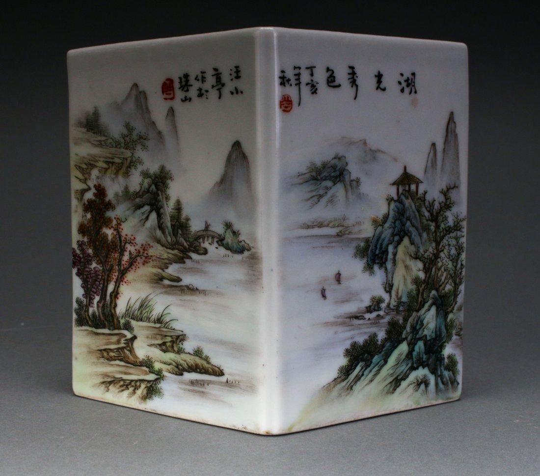 CHINESE REPUBLIC PERIOD BRUSH POT - 6