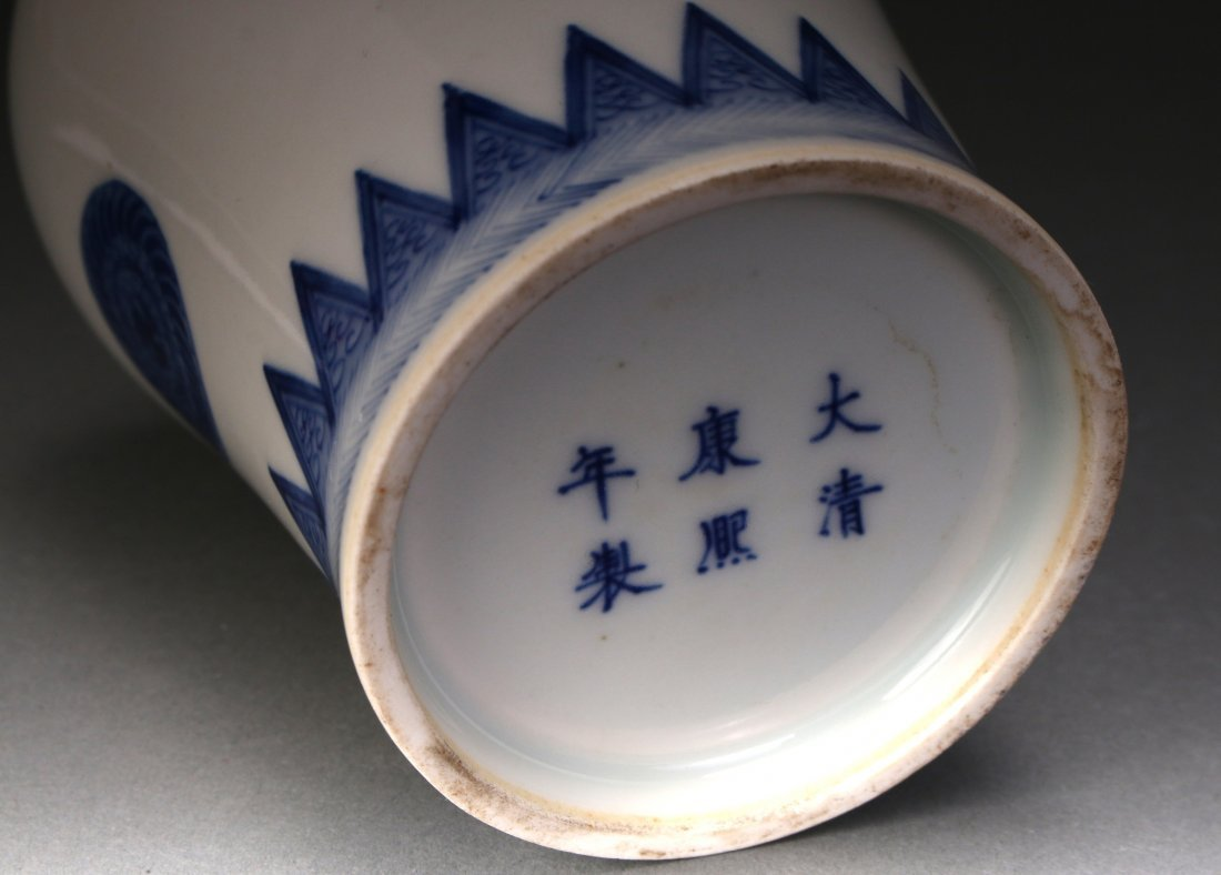 CHINESE KANGXI MARKED BLUE AND WHITE BOTTLE VASE - 7