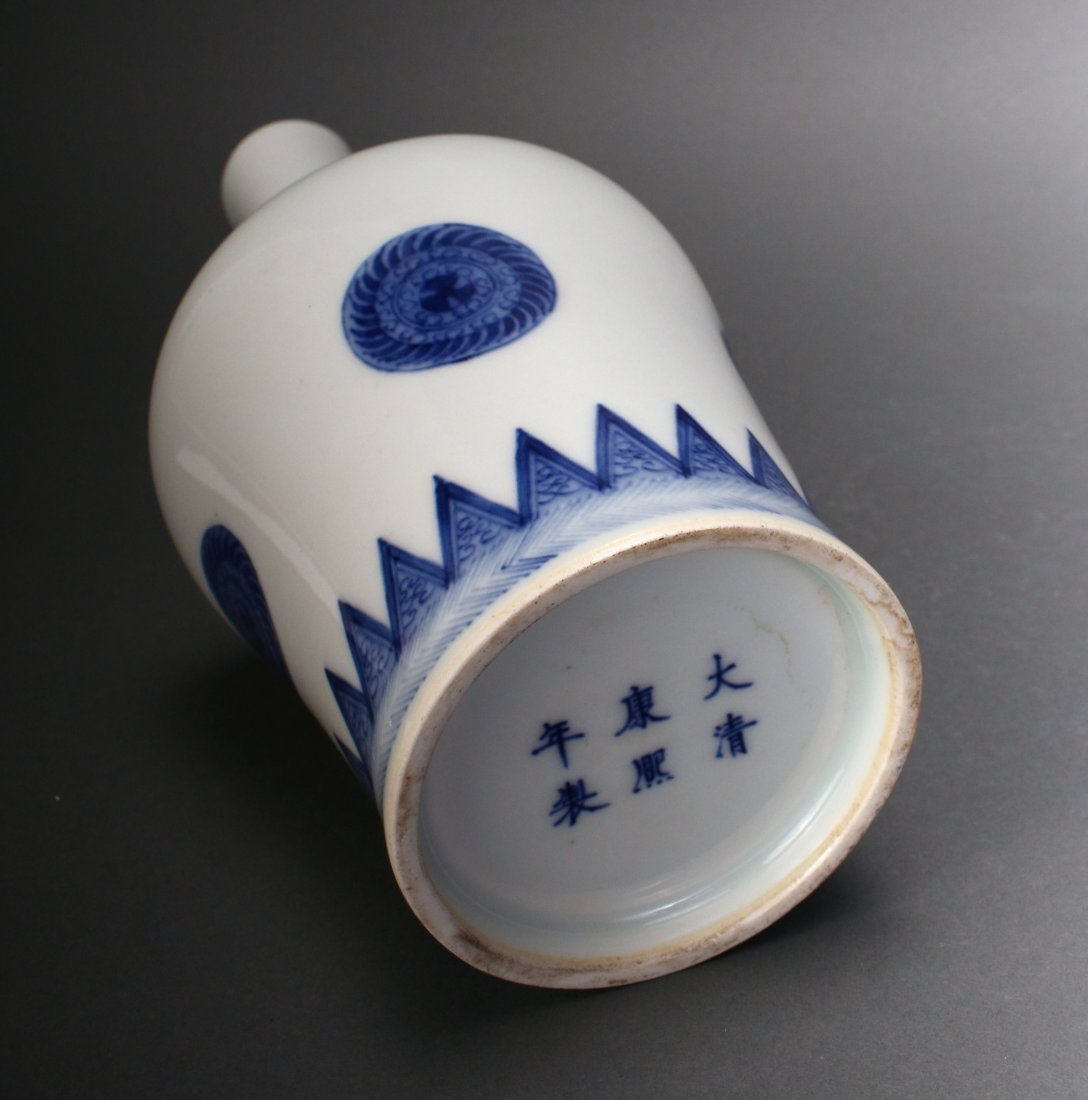 CHINESE KANGXI MARKED BLUE AND WHITE BOTTLE VASE - 8