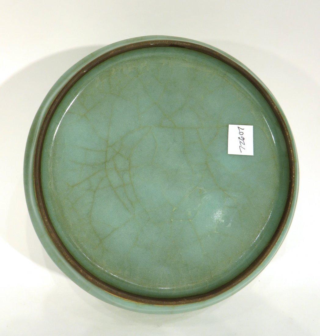 CHINESE CELADON GLAZED BOWL - 5