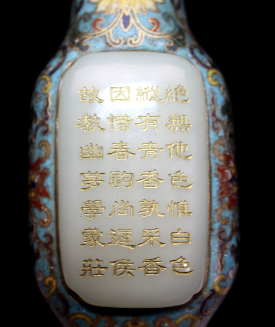 CHINESE CLOISONNE AND JADE RUYI - 10