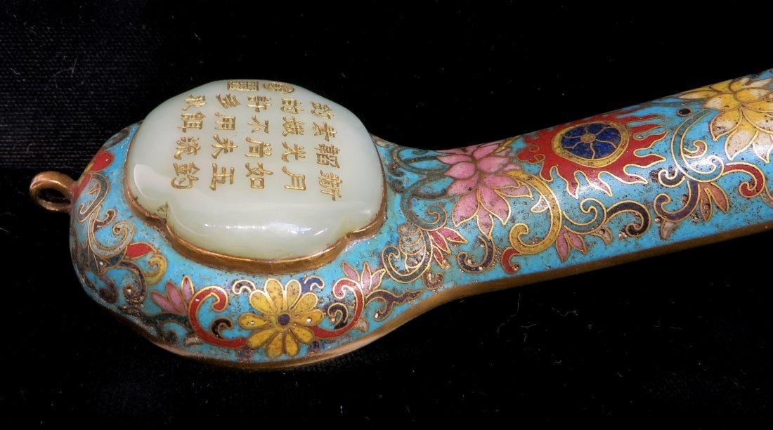 CHINESE CLOISONNE AND JADE RUYI - 4