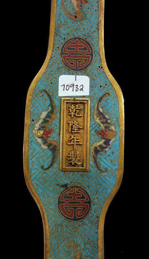CHINESE CLOISONNE AND JADE RUYI - 5