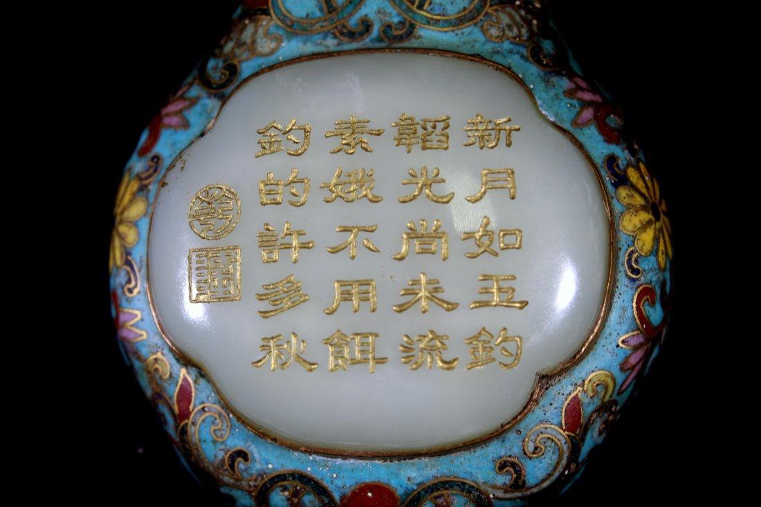CHINESE CLOISONNE AND JADE RUYI - 6