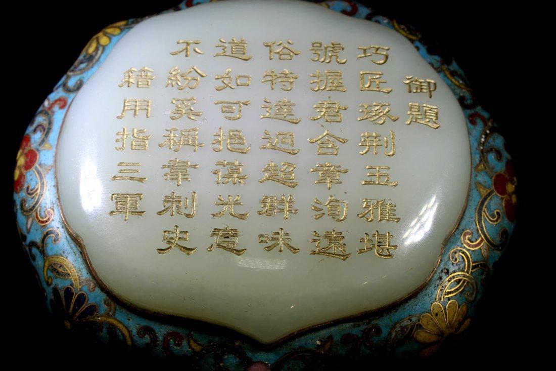 CHINESE CLOISONNE AND JADE RUYI - 8