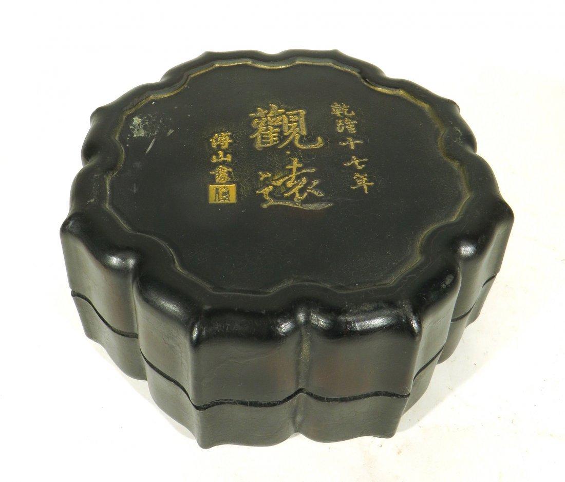 CHINESE INKSTONE IN BOX - 2