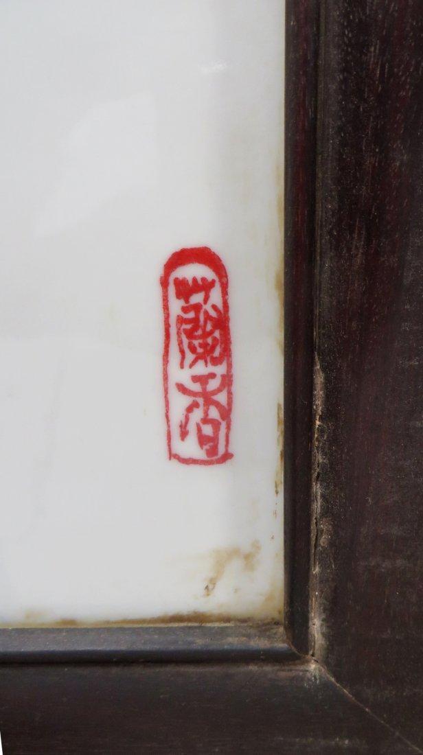 UNIQUE CHINESE ZITAN & PORCELAIN WARDROBES - 9