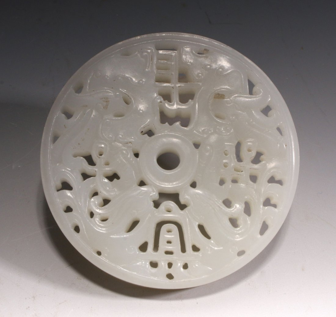 19TH CENTURY CHINESE WHITE JADE PENDANT