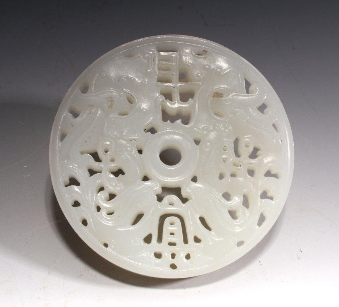 19TH CENTURY CHINESE WHITE JADE PENDANT - 3