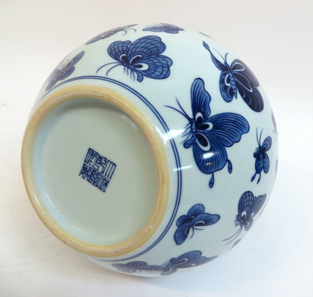 "CHINESE ""ONE HUNDRED"" BUTTERFLY VASE - 4"