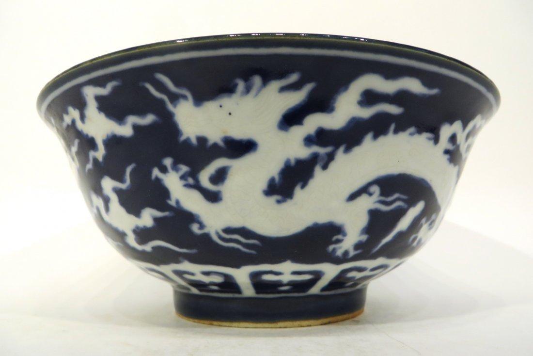 CHINESE XUAN DE BLUE DRAGON BOWL - 2
