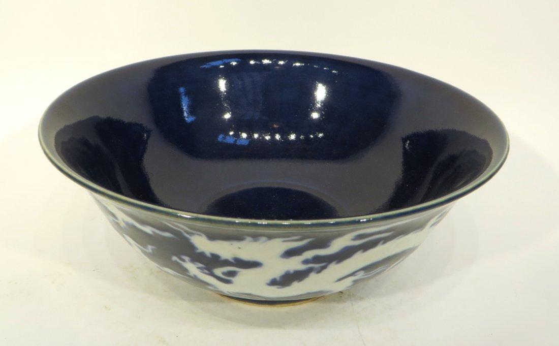 CHINESE XUAN DE BLUE DRAGON BOWL - 3