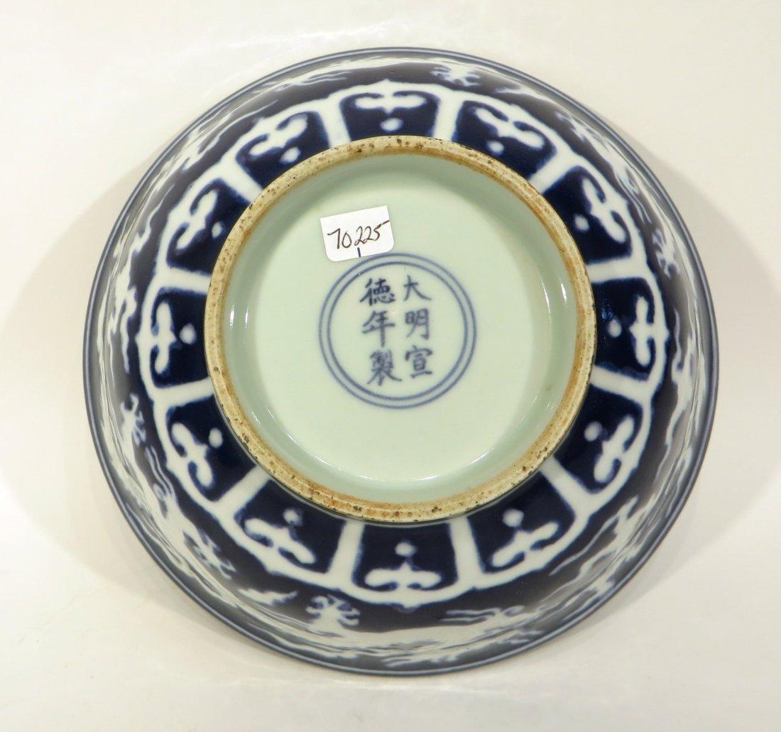 CHINESE XUAN DE BLUE DRAGON BOWL - 4