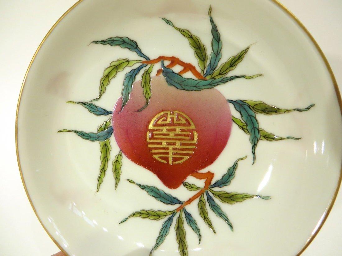 PAIR OF CHINESE GUANG XU PORCELAIN PLATES - 2