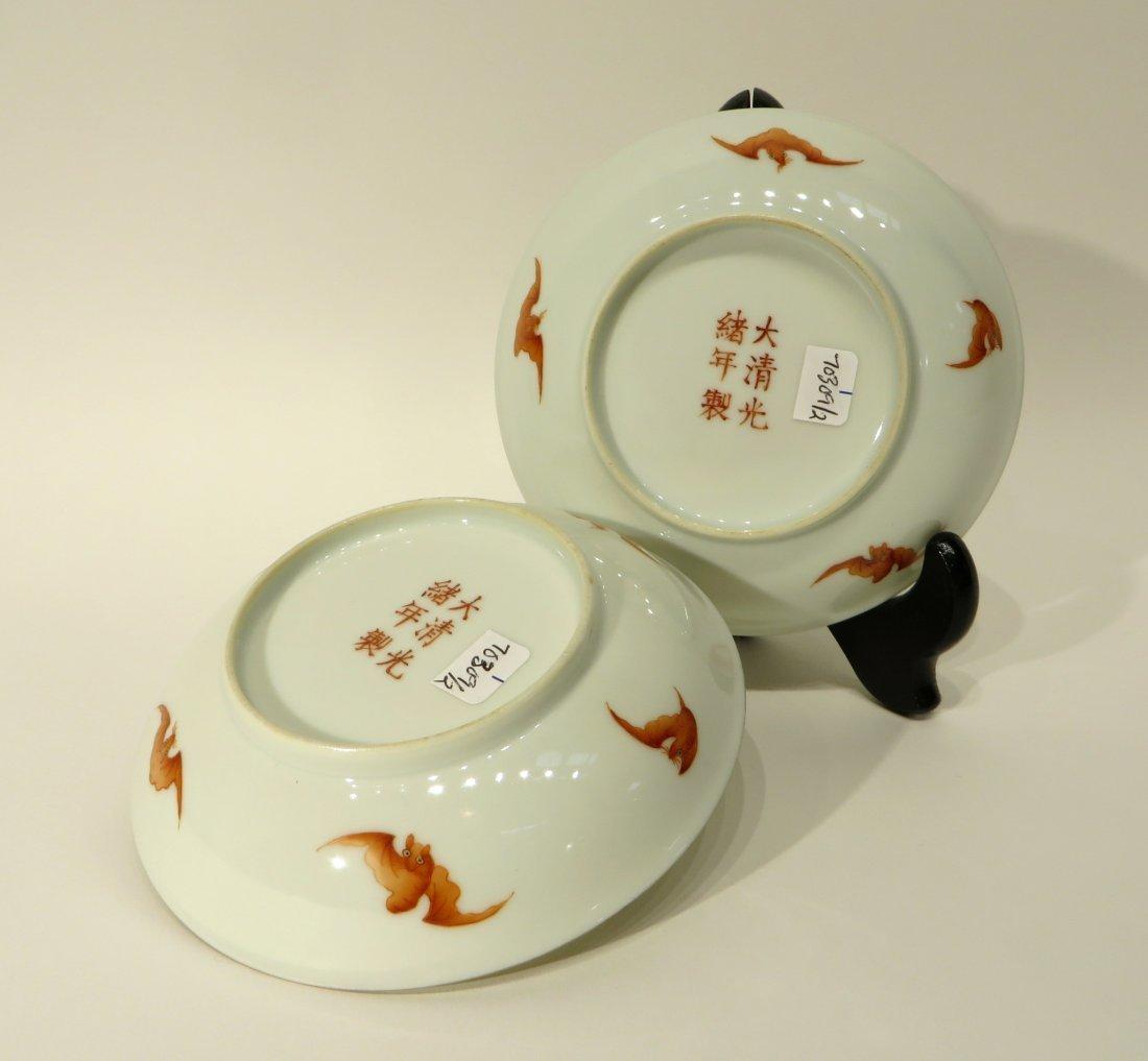 PAIR OF CHINESE GUANG XU PORCELAIN PLATES - 4