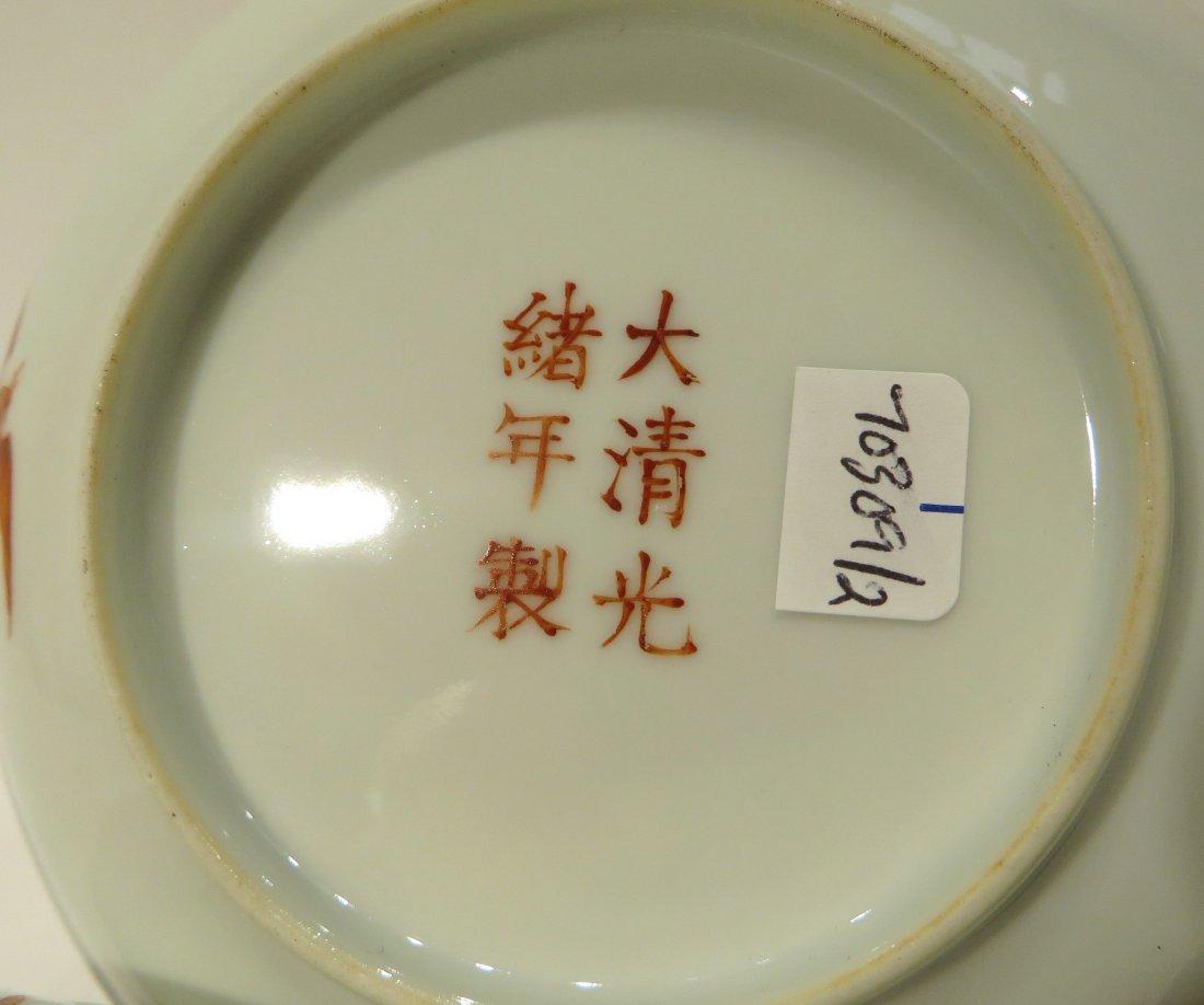 PAIR OF CHINESE GUANG XU PORCELAIN PLATES - 5