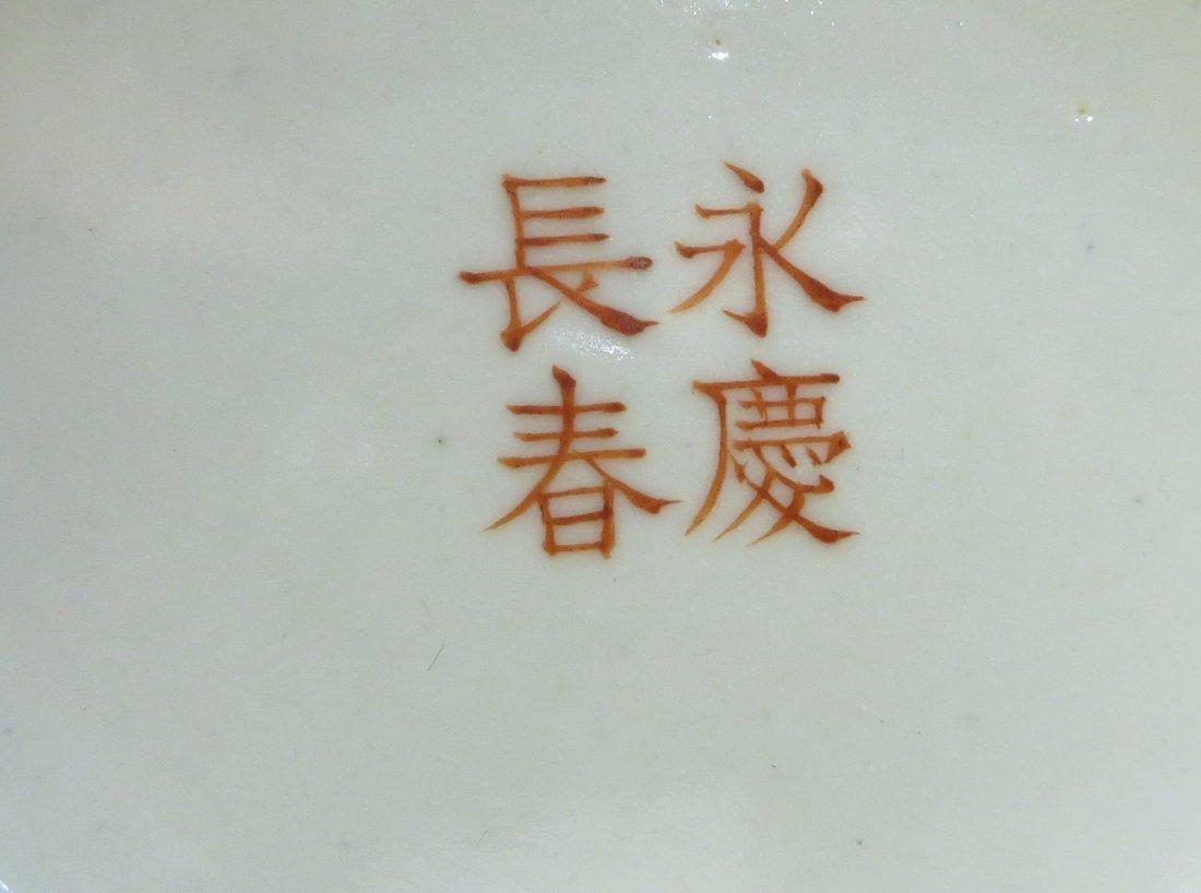 CHINESE PAIR OF 19TH C FAMILLE JAUNE JARS - 10