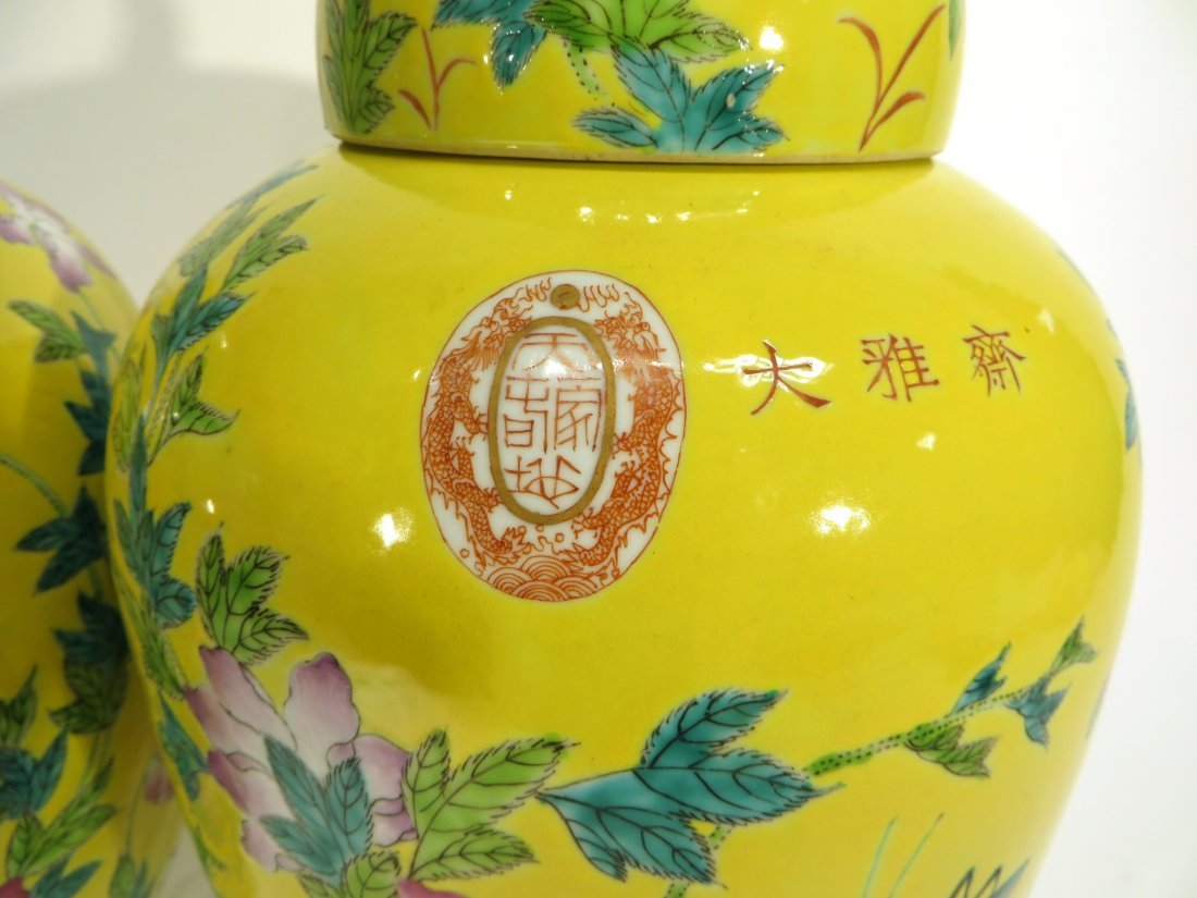 CHINESE PAIR OF 19TH C FAMILLE JAUNE JARS - 5